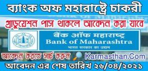 BANK OF MAHARASHTRA (BOM)