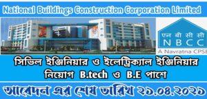 NBCC (India) Limited Recruitment