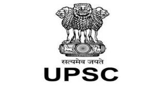 UPSC CAPF (AC) 2021 Recruitment