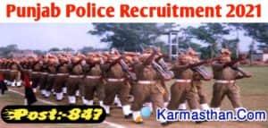 punjab police recruitment board