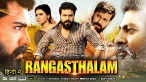 Rangasthalam Hindi Dubbed Movie Download filmyzilla